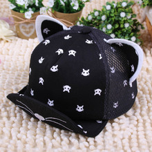 Cat Ears Beard Stars Baby Hat Cartoon Animal Kids Baseball Cap Summer Baby Boy Sun Hats Cotton Caps Girls Visors BP47(China)