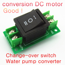 Alternation change-over switch,Water pump converter, Positive and negative conversion DC motor(China)