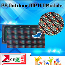 TEEHO Outdoor LED Display Module High Definition P8 Dot Matrix 256mm*128mm LED Panel Display Module DIP 8mm Outdoor Display(China)