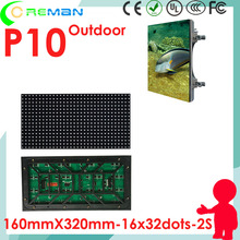 Aliexpress canada high brightness outdoor rental led video wall p10mm 16x32 led outdoor module smd , matrix led rgb p3 p4 p5 p6