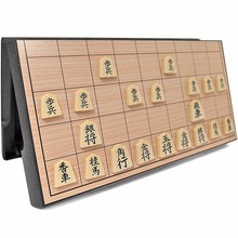 Foldable Magnetic Folding Shogi Set Boxed portable Japanese Chess Game Sho-gi Exercise logical thinking 25*25*2 cm(China)