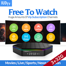 Dalletektv European 3G 32G T95Zplus Smart Android 6.0 TV Box S912 1 Year IUDTV Iptv Code Abonnement French Arabic IPTV Top Box