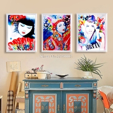 5d DIY Diamond Painting Fashion Illustration Cross Stitch Kit Decorative Painting Living Room Beauty Girl Watercolor Portrait