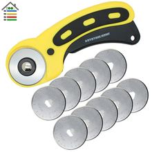 45mm Rotary Cutter Set 10PC Refill Blades For Olfa Dafa Fiskars Rotary Cutter Fabric Paper Circular Cut Patchwork Craft Leather(China)