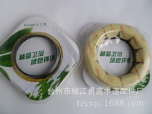 Toilet flange seal nano - thick toilet flush toilet accessories deodorant seal installation pad(China)