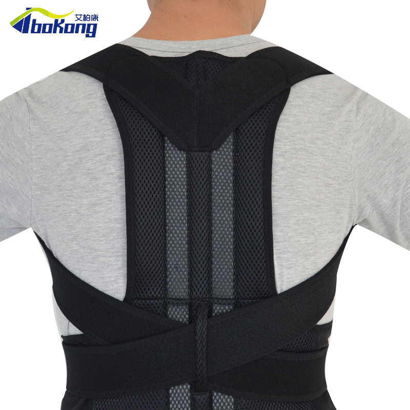 Adjustable Posture Corrector Back Support Shoulder Back Brace Belt Men/ Women FREE SHIPPING AFT-B003<br>
