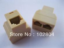 6 pcs 2 Channel RJ45 CAT5 Splitter Lan Ethernet Network Connector 1 to 2 Female(China)