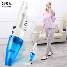 Eworld New Low Noise Mini Home Rod Vacuum Cleaner Portable Dust Collector Home Aspirator Handheld Vacuum Catcher LF-07A(China)