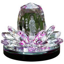 K9 Crystal Lotus Flower Perfume Bottle Crafts 4 Colors Fengshui Mascot Guanyin Gifts For Car Home Air Freshener Decoration