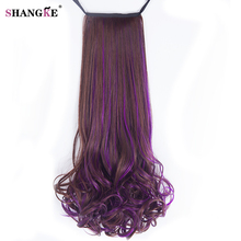 SHANGKE SHANGKE Long Ombre Ponytail Hairpiece Clip In Hair Extension Heat Resistant Synthetic Hair Tail Long Tail Clip Fake Hair