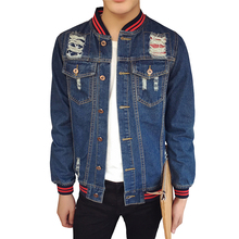 2016 Retro baseball uniform tide hole denim jacket male Spring Korean fashion denim jacket large size clothing baseball collar(China)
