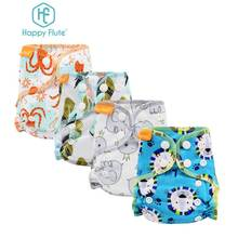 Happy Flute Organic Cotton Newborn Diapers Tiny AIO Cloth Diaper,Waterproof PUL Fit 3-6KG Baby(China)