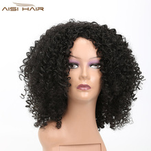 I's a wig Synthetic Wigs for Black Women African American Afro Kinky Curly Hair