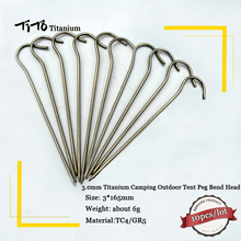 10pcs Titanium Alloy Ti Tent Peg nail Outdoor Camping Accessory Tent Stake Bend Hook Head Diameter3.0mm