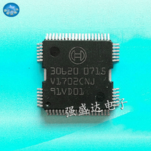 30620 United Electronics Diesel car computer board ME9.7 driver chip automobile computer QFP64 5PCS/LOT(China)