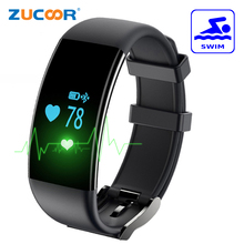 Watch Heart Rate Monitor Smart Band DFit SD21 Waterproof Smart Bracelet Intelligent Pulse Bracelet Sport Health Fitness Tracker