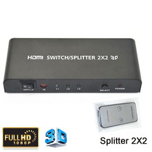 Quality 2X2 HDMI V1.4 Splitter 2 In 2 Out HDMI switcher video audio converter adapter support HDTV 1080P 3D With IR Remote(China)