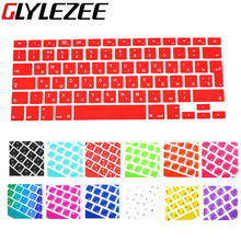 14 Colors EU Russian Language Letter Silicone Keyboard Cover Sticker For Macbook Air 13 Pro 13 15 17 Retina Protector Sticker Fi