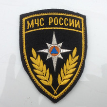 Russian Emergency Department Armband Army Patches Armband Military Tactical Morale Embroidered Patch Badge(China)