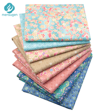 8pcs/lot 40cm*50cm Colorful Printed Cotton Fabric for Patchwork Quilting Doll Cloth Scrapbooking Handmade Needlework Material(China)