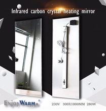 300*1000mm 280W Free Shipping mirror best selling far infrared heater panel(China)
