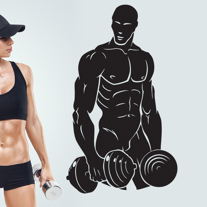 Gym Sticker Fitness Dumbbell Decal Body-building Posters Vinyl Wall Decals Pegatina Quadro Parede Decor Mural Gym Sticker JSL056