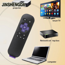 JINSHENGDA Remote Control Replacement IR Remote Control For ROKU 1 2 3 For LT HD XD XS For Streaming Media Player(China)