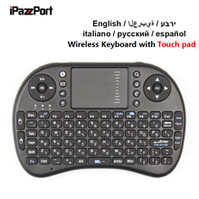 Ipazzport Mini I8 Keyboard 2.4GHz Wireless Air Mouse Russian English Hebrew Remote Control Touchpad For Android TV Box Laptop PC