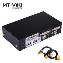 Mt-Viki 2 Port KVM Switch DVI Switch with Audio Auto Hotkey Switcher USB Mouse and Keyboard PC Host Selector MT-2102DL(China)