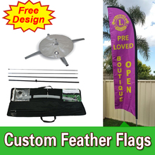 Free Design Free Shipping Double Sided Cross Base Feather Flag Competitive Sail Banners Signs Outside Flags Ad Flags(China)