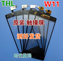 1pcs/Original THL W11 capacitive touch screen for THL W11 Quad-core mobile 5.0-inch IPS giant screen hd -free shipping