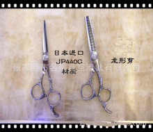 6 inch Samurai Tattoo Professional Hairdressing Scissors Barber Scissors Hair Cutting Shears Set Hairdresser Salon Equipment Kit