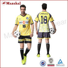 Custom yellow soccer jersey,sublimation colorful men soccer shirt,men sportswear wholesale