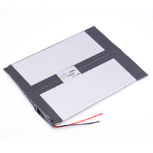 7.4V,4500mAH 33125160  Polymer lithium ion battery for U30GT 1 / 2 QUAD CORE;U30GT DUAL CORE TABLET PC Sanei N10,Ampe A10