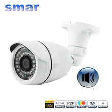 Smar HD 720P 960P 1080P Bullet IP Camera Audio Onvif 2MP Outdoor Waterproof CCTV Camera With External Microphone Pickup