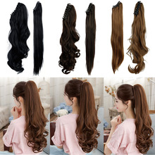 "US SHIPPING Long 18"" Curly Claw Ponytail Clip in on Pony tail Hair Extensions Hair Piece Blonde Black Brown Fashion Natural Hair"