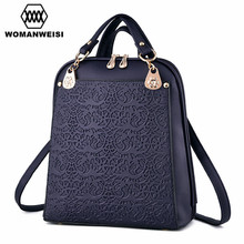2017 Vintage Embossing Flower Design Women Backpack High Quality Leather Backpacks For Teenage Girls Blue Black Female Bagpack