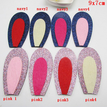 50 pcs / lot Non-woven felt handmade glitter ear , glitter bunny ear for headband headwear accessories DIY(China)