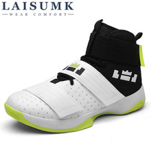 2017 LAISUMK New Men Sneakers Breathable Outdoor Athletic Sport Shoes Mens Trainers Ankle Shoes(China)