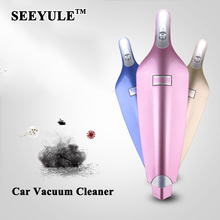 1pcs SEEYULE Top Grade 12V 120W Car Vacuum Cleaner Premium Dust buster Hand Vac Suction Cigarette Lighter Portable Wet and Dry