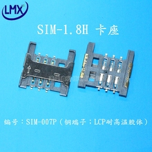 Free shipping 30pcs/lot SIM KLB 07 1.8H card connector copper terminal LCP high temperature resistance
