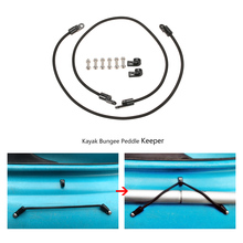"2Pcs Kayak Canoe Boat  Paddle Keeper 12"" 14"" 20"" Long Kayak Paddle Bungee Holder Kit  Rod Keeper Bungee Cord J Hooks"