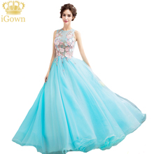 iGown Brand 2017 New Long Luxury Night Dress The Bride Princess Sweet Pink Lace Flower Boat Neck Floor-length Prom Party Gown