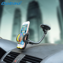 Adjustable 360 Universal Car Holder Cobao Cell Phone Mobile Holder Universal For iPhone 5 6 6s 7 GPS Bracket Stand Support(China)