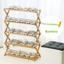 Shoe Racks Bamboo Free Installation Solid Wood Multilayer Special Offer Shoe Hanger Room Natural Wood Household Shelves(China)