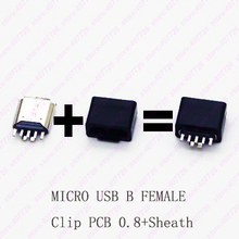 20PCS Micro USB Connector B type Female Jack Clip PCB 0.8 + sheath Soldering DIY Charging Tail Socket(China)