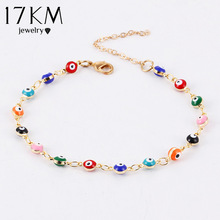 17KM Colorful Turkish Evil Eyes Bracelt Simple Charm Bracelet & Bangle Gold Color Beads Party pulseira masculina