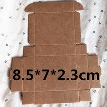 50 pcs 8.5*7*2.3cm Kraft paper gift box for wedding,birthday and Christmas party gift ideas,good quality for cookie/candy