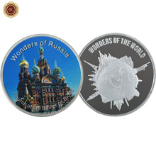 WR Church of the Savior on Blood Silver Challenge Coin Russian Landscape Commemorative Metal Coin for Home Decor