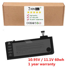 "7XINbox New Replacement Laptop Battery For 13"" 2009 - 2010 Apple Macbook Pro A1278 Unibody Battery A1322 020-6547-A"